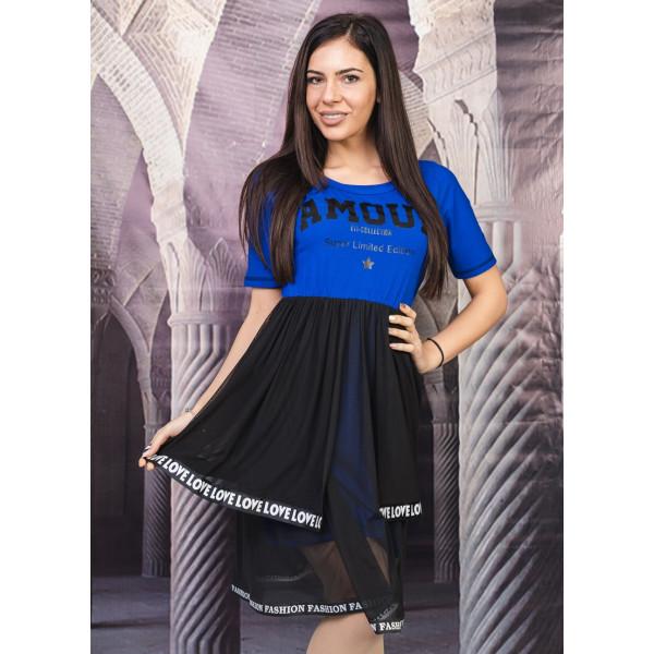 Стилна дамска рокля с тюл в синьо