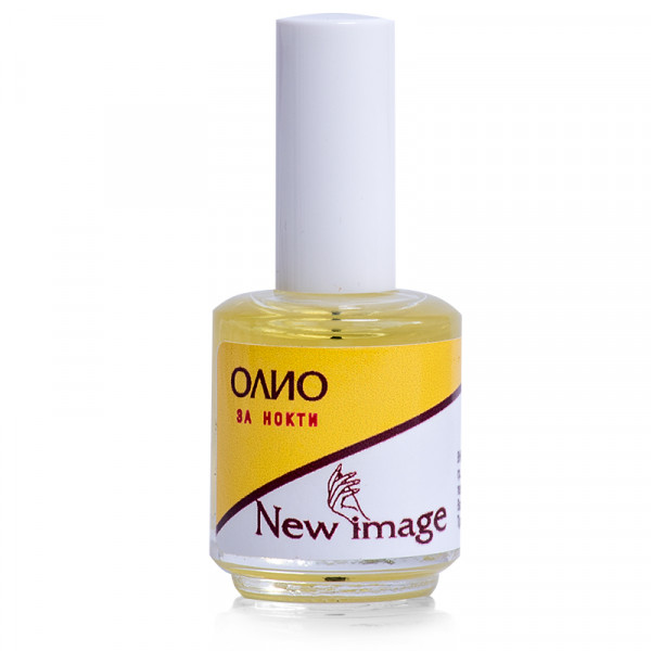Олио за кутикули и нокти New Image - Лимон 15 мл.